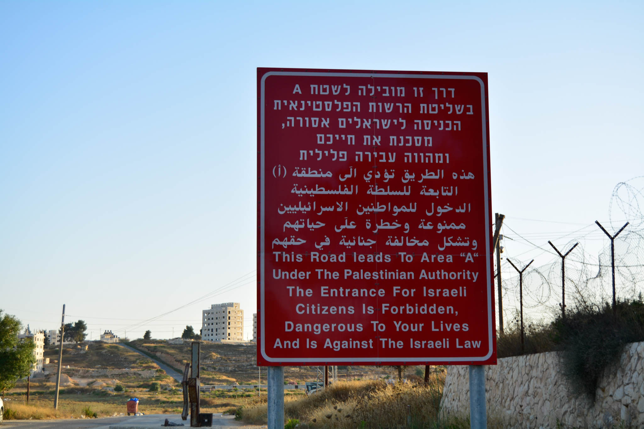 Warning sign for Israeli's at the checkpoint